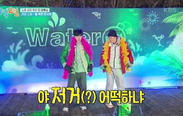 ★최우수 프로그램상 공약 이행★ 김선호 걸그룹 댄스 (feat. 열정훈) | KBS 210124 방송