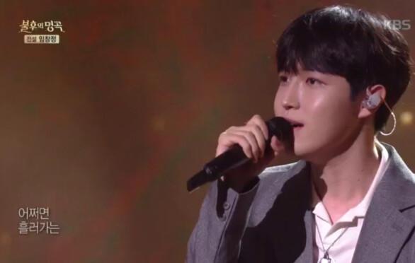 김재환 - 또 다시 사랑