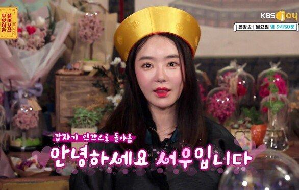 보살 신입생 등장! 콩콩 보살 서우(최소 500살ㅋㅋ)| KBS Joy 190826 방송