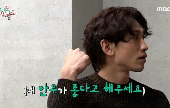 포인트 안무 장인 비의 새로운 아이디어?! (ft. 열일하는 매니저) , MBC 210306 방송