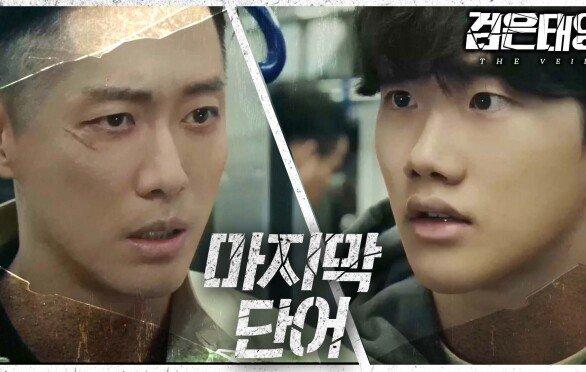 """""""대체 이게 뭐예요?"""" 남궁민이 최 과장과 마지막으로 주고받은 메시지의 의미?, MBC 210925 방송"""