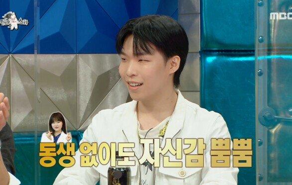 """조곤조곤 할 말 다 하는 찬혁! """"이게 진짜 찬혁이죠"""" , MBC 210728 방송"""