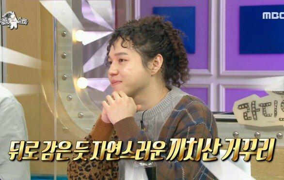 영감을 얻기 위해 뒤로 걷는 까치산 거꾸리 원슈타인?!, MBC 210915 방송