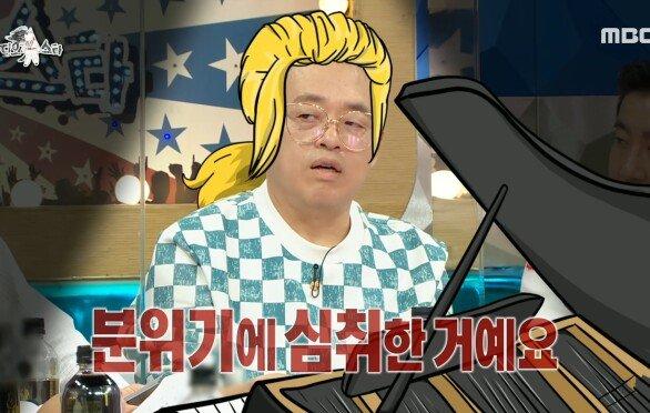 성시경에게 미안함을 느끼는 김형석?!(ft. 노랑머리), MBC 210915 방송