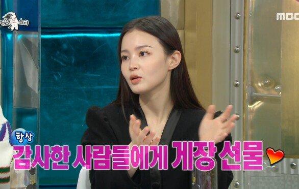 뮤직비디오에 참여해 준 소속사 식구들에게 1인 1게장을 선물한 이하이🦀, MBC 210915 방송