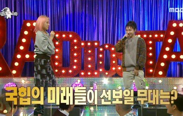 국힙의 미래 원슈타인&이영지의 특별한 컬래버 무대! <어머님이 누구니>, MBC 210915 방송