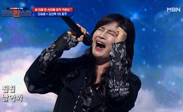 홍주 <전설 속의 누군가처럼 (신승훈)> MBN 210925 방송