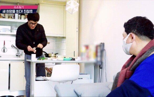 [소소일기②] 최철호, 집 최초 공개…요리 실력은?