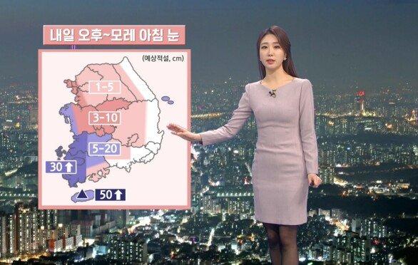 [01/05] 출근길 서울 -11도 강추위…오후부터 눈 내려 (이지현 기상캐스터)