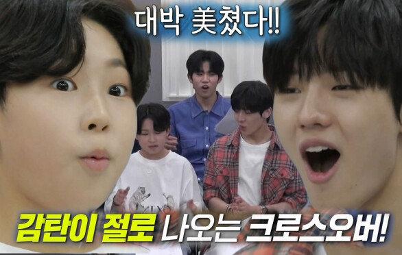 팀 P NATION, K-POP×심포니 록 조화의 곡의 환호! | SBS 210821 방송