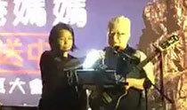 香港集会现场响起《为您的进行曲》