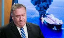 """美国称""""伊朗要对油轮遇袭事件负责"""",公布伊朗革命卫队清除水雷视频"""