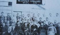 """农民-学生怀着独立愿望诞生的""""槐山青年会"""""""