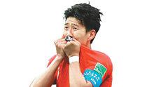 10日世界杯亚洲区预选赛战火重燃,孙兴慜的执念