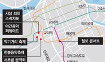 """""""在没有车的盘浦大路上举行音乐游行"""",第5届""""霜草庆典""""将于21日在首尔瑞草区开幕"""