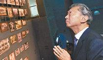 """前往强制动员历史馆的日本前首相鸠山:""""日本应正视历史真相"""""""