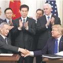 美中贸易战达成2000亿美元停火协议