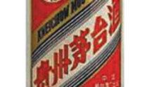 """把""""贿物的象征""""4000瓶茅台酒倒入下水道的中国官员"""