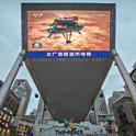 """中国探测器继月球后着陆火星……向全球展示""""太空崛起"""""""
