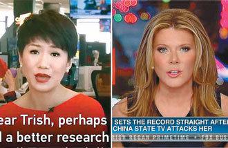中美女主播就贸易战打辩论战