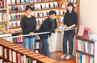"""来书店体验一下""""只属于自己的滴滤咖啡""""吧"""