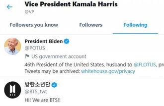 美国副总统哈里斯也是阿米?关注BTS推特