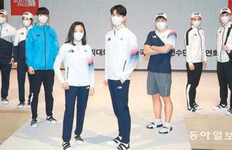 """""""对于运动员来说,举办奥运会是……""""东京奥运会G-100媒体日"""