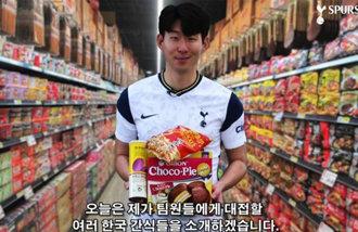 """""""要尝尝巧克力派和虾条吗?"""",孙兴慜开始宣传韩国饼干"""