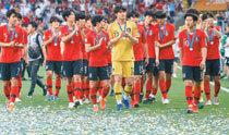 """U-20世界杯落下帷幕,韓國足球得到""""新的心臟"""""""