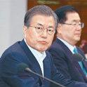 """文在寅:""""日本應回到外交解決的軌道上來"""""""