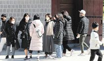 """首爾昨日早晨氣溫僅1.3度,創下""""64年來最冷的秋天"""""""