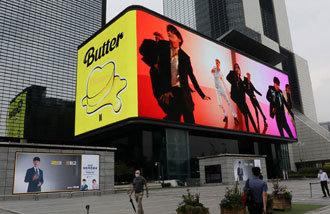 BTS《Butter》在Billboard單曲榜上連續三周排名第一