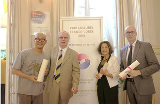 Editions Imago, illustrator Kim Jung-gi, and RX Gallery receive Korean-French Culture Award