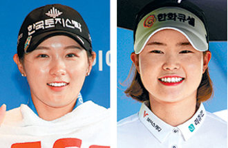 Rookies steal the spotlight in 2020 KLPGA