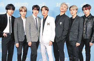 BTS honored with 'IFPI Global Recording Artist Award'