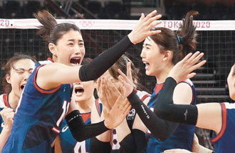 S. Korean women's volleyball team advances to Olympic semi-finals