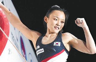 Seo Chae-hyun wins gold in lead climbing in IFSC Championship