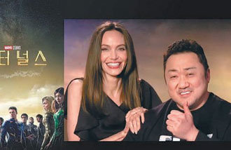 Ma displays his signature action style in new Marvel movie