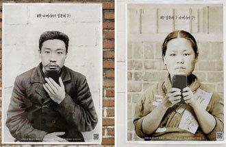 An Jung-geun calls for your action