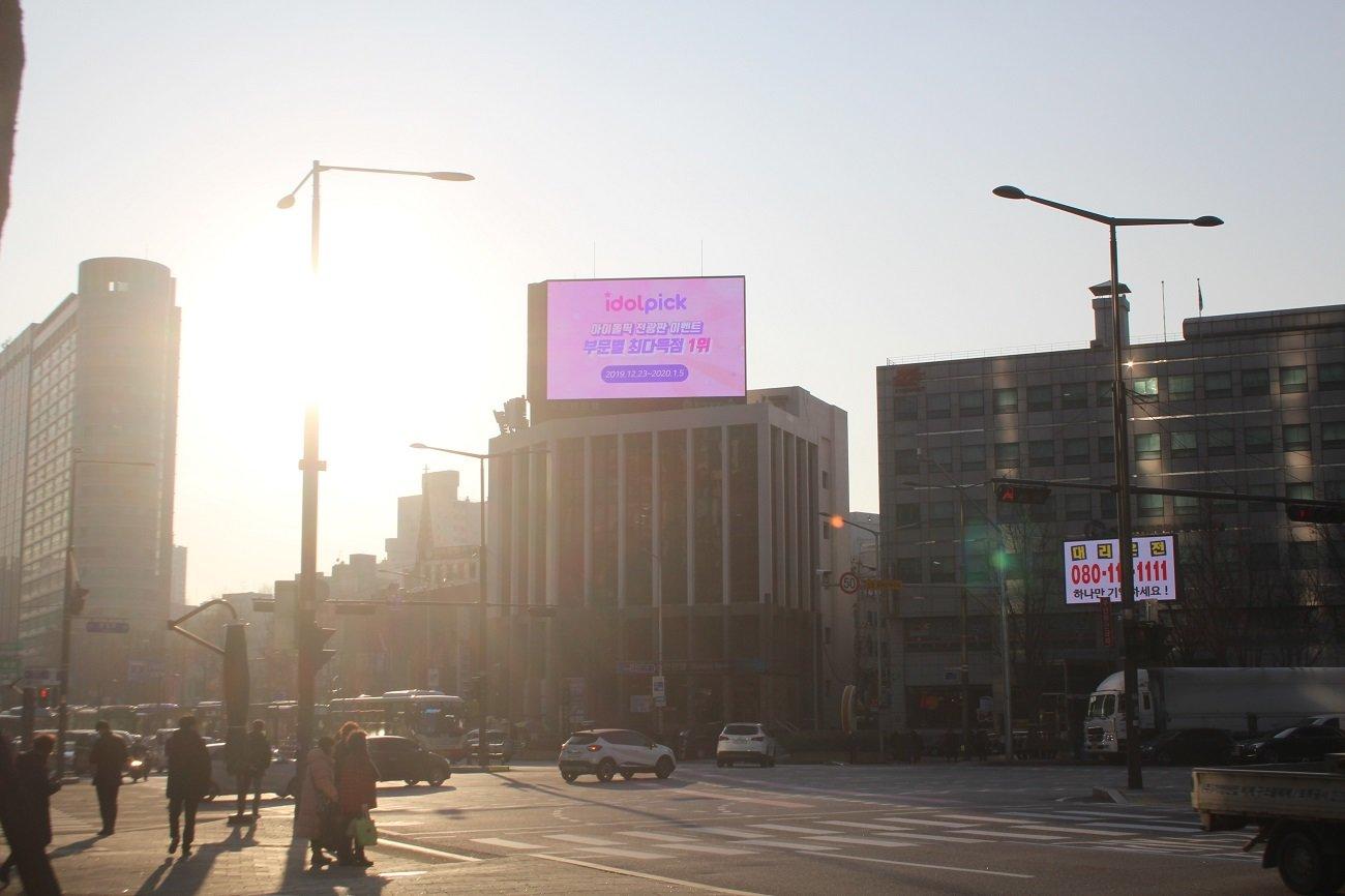 [📹]13회 아이돌픽 초대형전광판 서포트 현장
