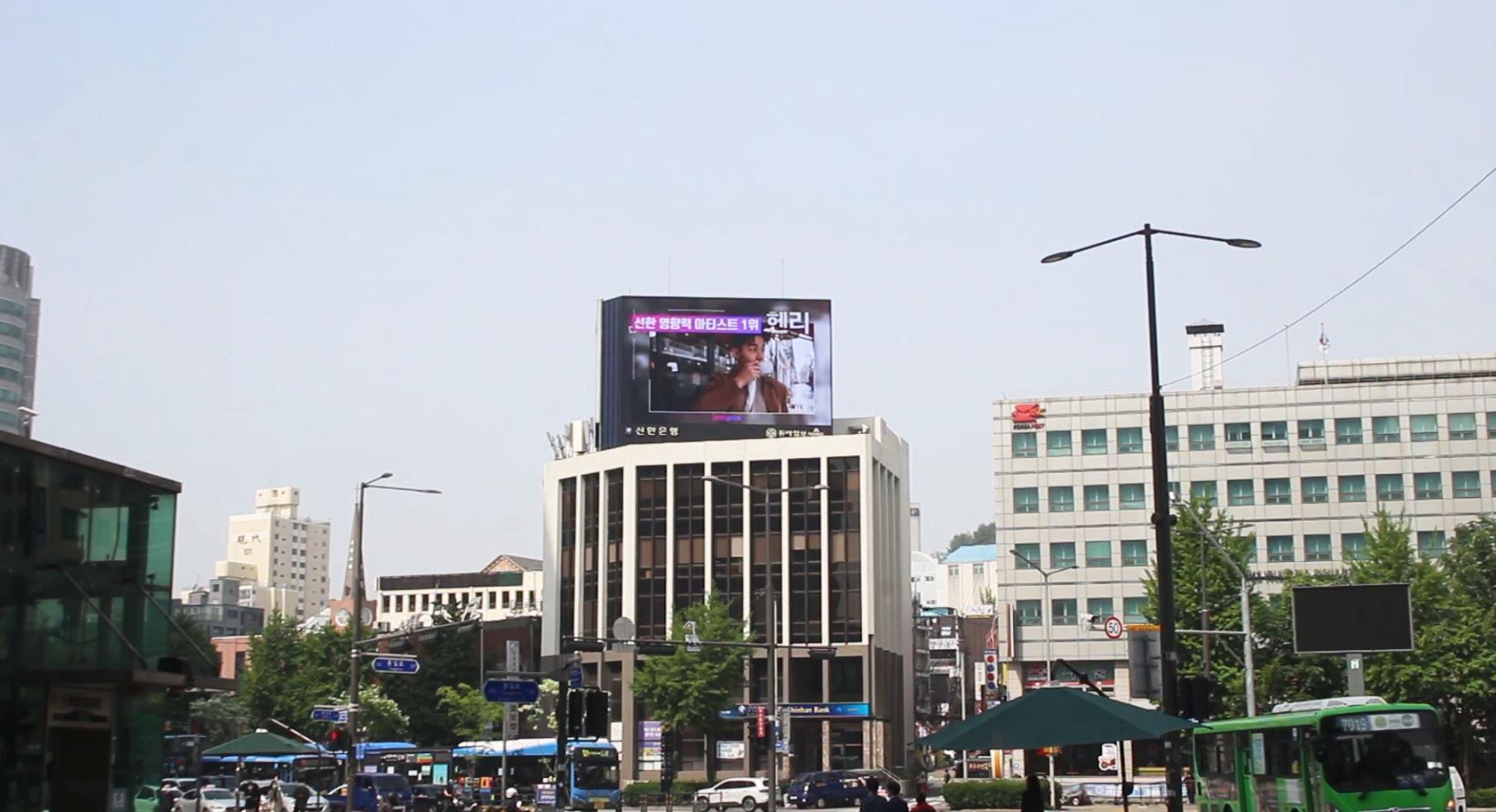 [📹]선한 영향력 대표 아티스트 헨리 서포트 현장