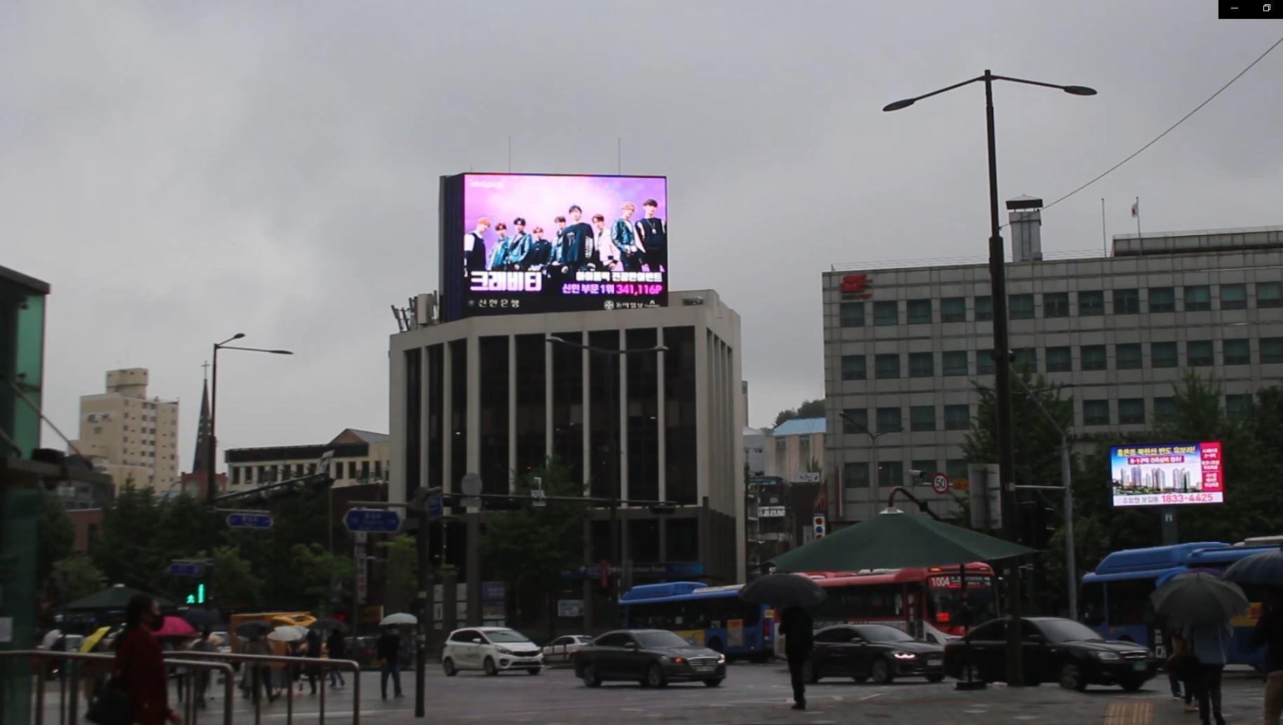 22회 아이돌픽 초대형전광판 서포트 현장