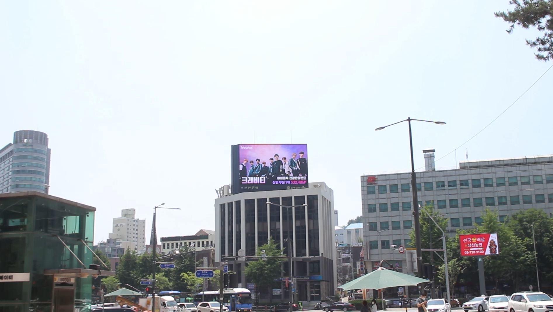23회 아이돌픽 초대형전광판 서포트 현장