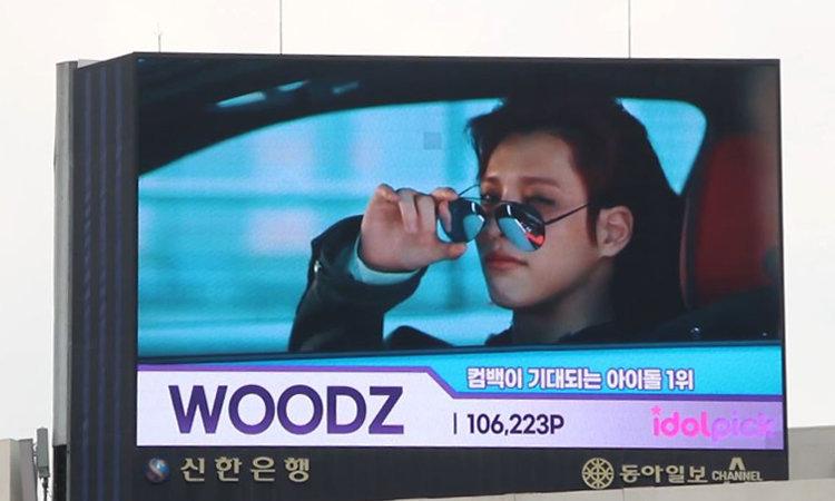 WOODZ 서대문 초대형전광판 컴백서포트💙