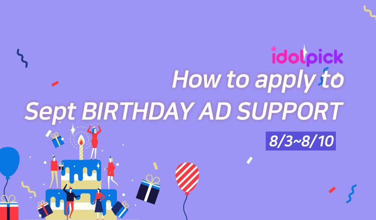How to apply to September BIRTHDAY AD SUPPORT candidate