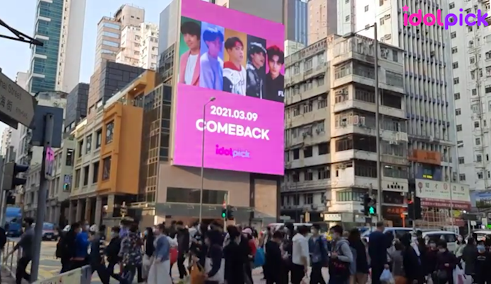 🎊 SB19 HONG KONG X SEOUL Billboard Support