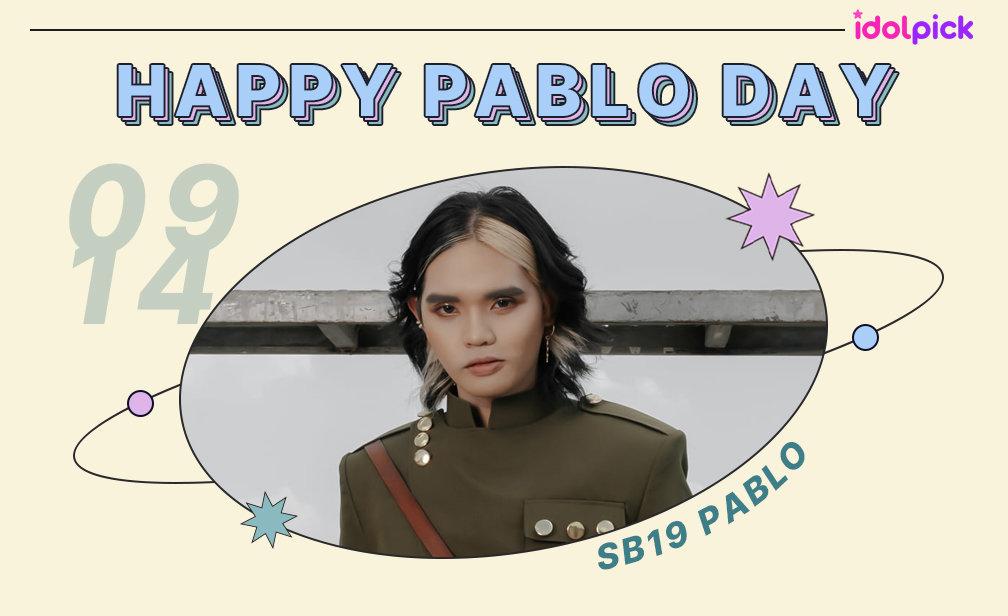 💝 SB19 PABLO 생일 서포트 💝