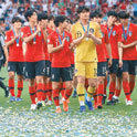 韓国サッカーは新しい心臓を得た