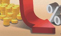 米FRB、2ヶ月ぶりに0.25%追加利下げ…韓銀は来月引き下げの可能性