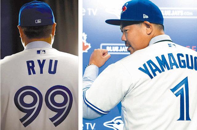 「99」の柳賢振と「1」の山口、トロント球団史上投手初の背番号の組み合わせ
